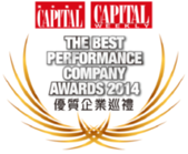 The Best Performance Company Awards 2014