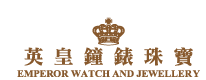 Emperor Watch & Jewellery
